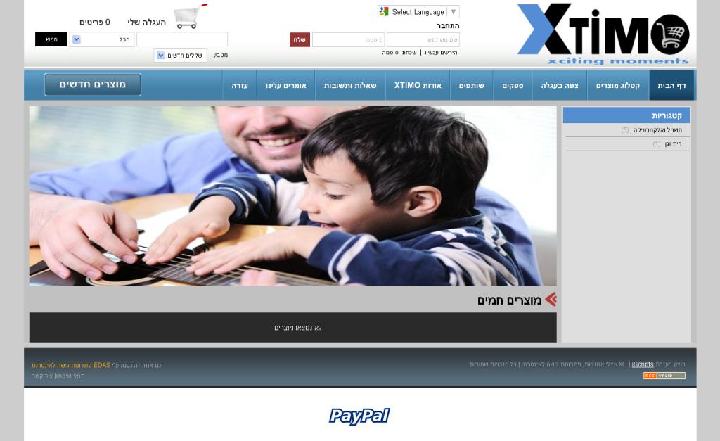 XtiMo website screenshot